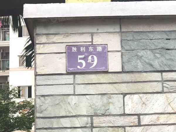 夏商阳光雅苑户型图实景图片