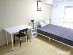景泰14号线地铁 景泰西里西区 精装 主卧室 面积