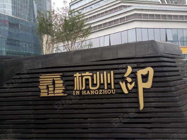 杭州印户型图实景图片