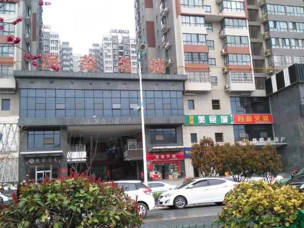 海荣名城户型图实景图片