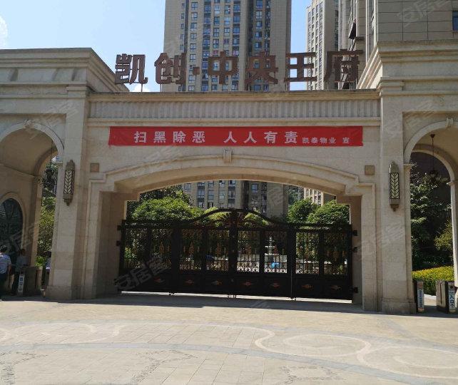 中央王府小区实景图