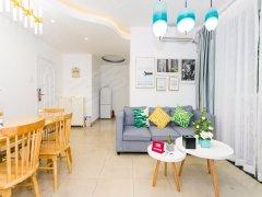 南景苑67平2房豪华装修家电齐全,舒适环境等你享受