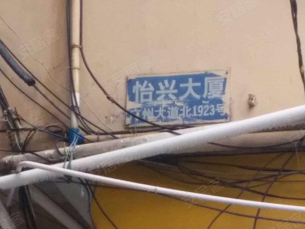 怡兴大厦户型图实景图片