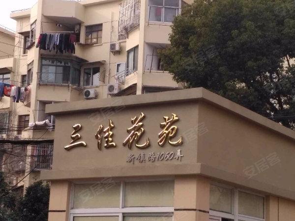 三佳花苑户型图实景图片