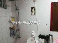 新生小学 学 区房王家塘2两室精装修拎包入住