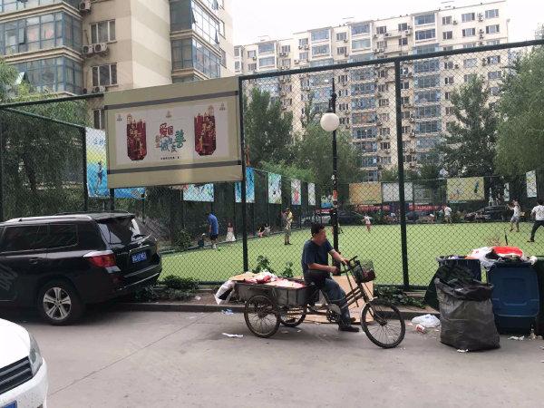 天通苑西三区户型图实景图片