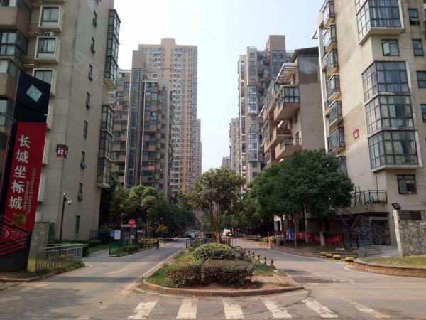 光谷坐标城户型图实景图片