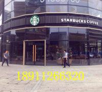 通州副中心 临街铺.王 50米展示 8个门可餐饮