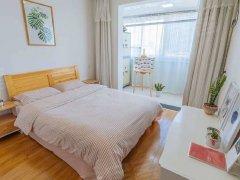 万达爱琴海 原宿风 情侣公寓 交通方便 只为你寻找暖的家家家