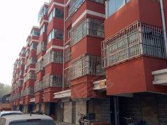 祥和家园2室-2厅-1卫整租