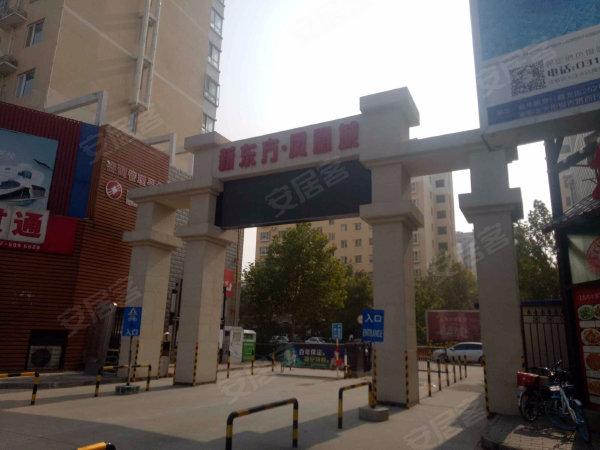新东方凤凰城户型图实景图片
