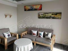 城东鹏欣领域附近万泰国际精装两房一厅 拎包入住