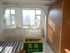 两室单独出租精装修干净整洁拎包入住