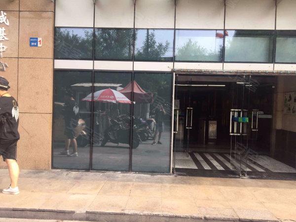 诚基中心国际公寓户型图实景图片