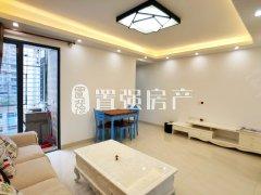 三房仅租3500元,带精装修,家电齐全,套内90平,侨建花园