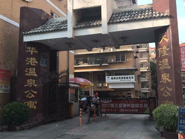天隆温泉公寓户型图实景图片