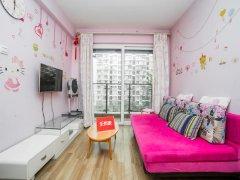 花好园精装一房一厅 家电齐全 可以短租 随时拎包入住