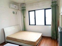 湘雅医院烈士公园财富中心绿地中心观园国际公寓