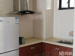 东方市 270 海景房 两室拎包入住 全新家具家电