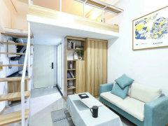 青派公寓机场店交通便利,精装loft青年公寓上班居家皆合适
