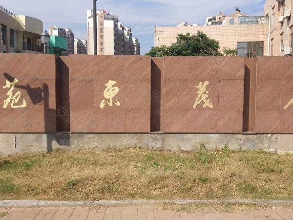 鑫茂东苑户型图实景图片