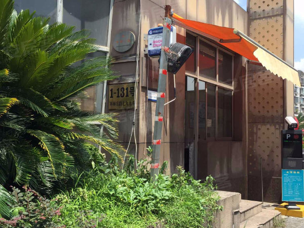 杉林新月家园户型图实景图片