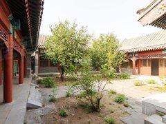 香山清琴山庄 毛坯四合院 会所接待 使用面积1000平米