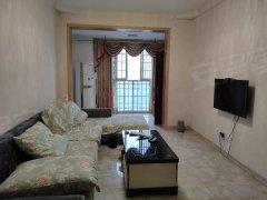 中天国际两室二厅,精装修,拎包入住