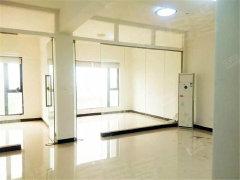 摩根时代稀有大面积办公室 130平 另外配有3台空调 可看房