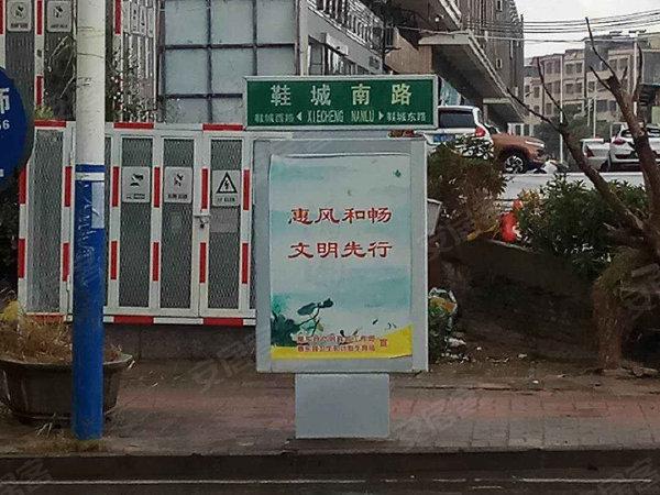 信昌鑫苑户型图实景图片