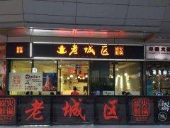 无转让费 通州万达广场73平商铺 可做餐饮美容等