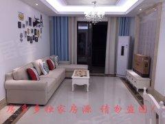 中央城3房 欧式豪华 精美装修 配套齐全 家具全新 真实图片