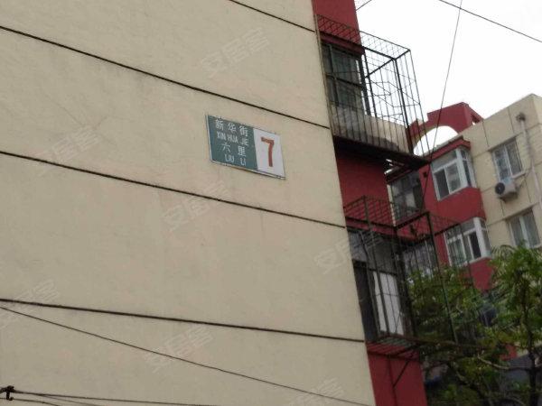 新华街六里户型图实景图片