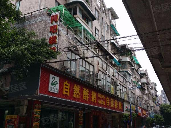松涛北苑户型图实景图片