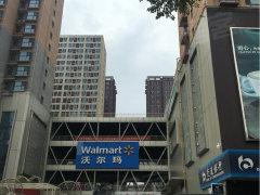 中兴大街世贸天街精装修公寓阳面适合办公