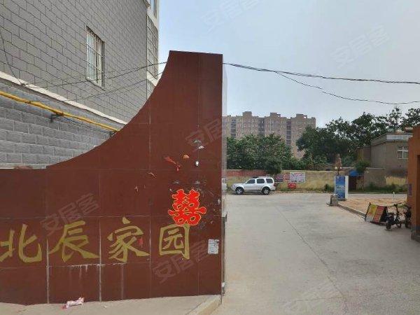 北辰家园户型图实景图片