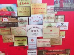 赣商传奇,新洪城大市场地铁商铺,超低总价,无忧托管