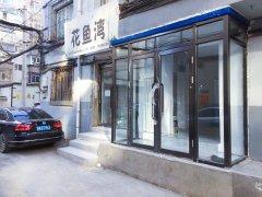 五爱街中街附近新装修可住人可做门市房无其他费用