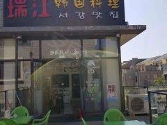 初村大学城 韩餐整体出兑 位置优越 接受可赚 价格15万