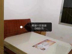 莲坂国贸站京华酒店后(官都里)正规2室带阳台有厨房