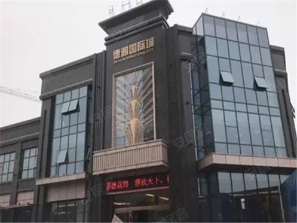 德雅国际城户型图实景图片