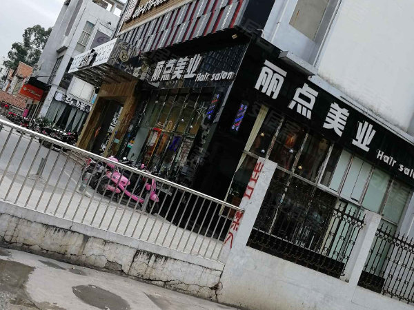 紫苑小区户型图实景图片
