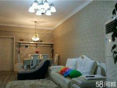 红角洲中央香榭 2室2厅83平米 精装修 押二付一