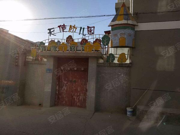 华鑫家园户型图实景图片