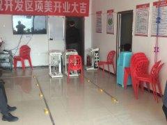 中亚北路商铺出租,学校对面,周围都是成熟小区,交通方便