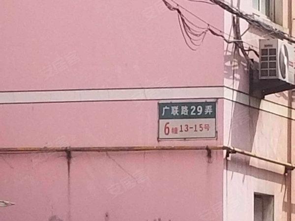 广联新苑户型图实景图片