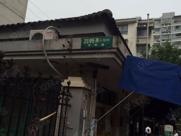 川杨新苑(一期)户型图实景图片