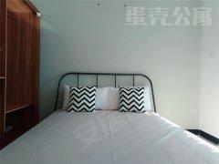 蛋壳公寓 精装修 三室一厅一卫 拎包入住
