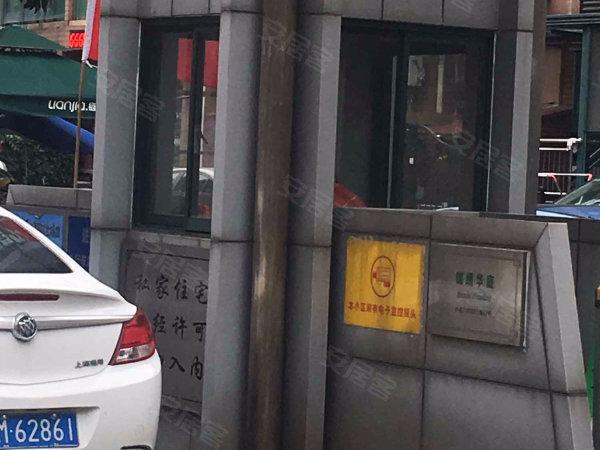 浦东浦建路邮编_锦绣华庭,浦建路1086弄-上海锦绣华庭二手房、租房-上海安居客