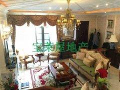 凤凰城凤扬苑别墅,居家的选择,配套全 拎包入住 有钥匙随时看